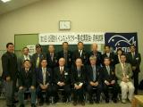 公認釣りインストラクター講習会及び資格試験を支えていただいたJOFI広島のメンバーです。