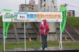 吉田千尋アナ雨の中ありがとうございました。